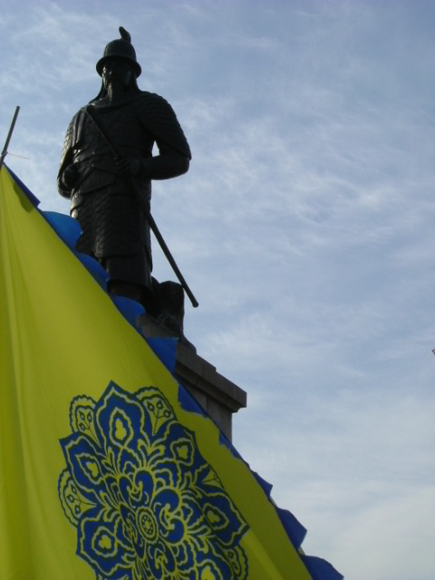 With Flag