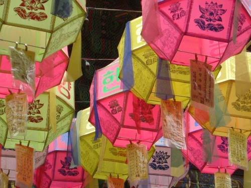 Polygonal Lanterns