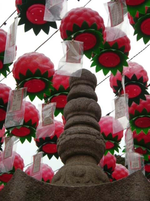Spire With Lanterns